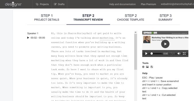 designrr review audio